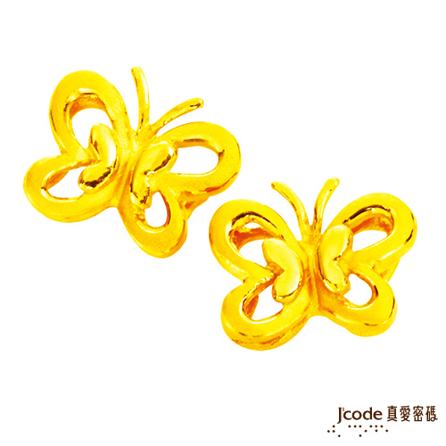 【J'code真愛密碼】 鶼鰈情深純金耳環 約0.69錢
