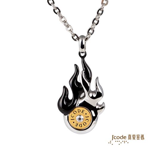 【J'code真愛密碼】-溫暖幸福 純金+白鋼男項鍊