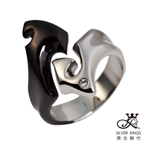 原生飾代SilverKings 太極 316L白鋼戒指國際戒圍#15