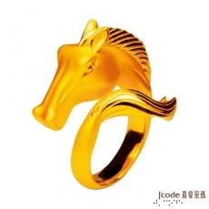 J'code真愛密碼 萬馬奔騰黃金戒指(預購)