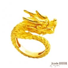 J'code真愛密碼 帝王龍戒黃金戒指(預購)