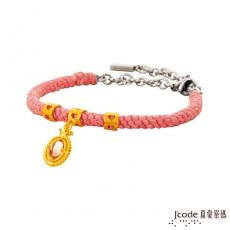 【J'code真愛密碼】 小公主 黃金編織繩手鍊-粉
