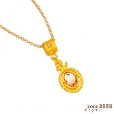 J'code真愛密碼 小公主黃金項鍊