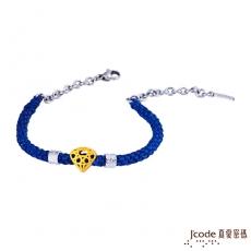 J'code真愛密碼 一克拉黃金/純銀手鍊-藍編織蠟繩
