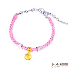 J'code真愛密碼 堅定之心黃金/純銀編織繩手鍊-吊飾-粉