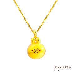 【J'code真愛密碼】 LINE兔兔好開心黃金項鍊(立體硬金款)