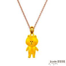 【J'code真愛密碼】 LINE熊大好幸福黃金墜子(立體硬金款) 送項鍊