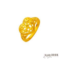 J'code真愛密碼 愛滿心黃金戒指