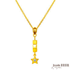 J'code真愛密碼 許願星風格黃金項鍊