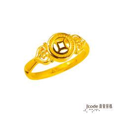 J'code真愛密碼 財如意黃金戒指