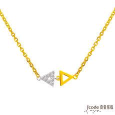 J'code真愛密碼 獨立黃金/純銀項鍊
