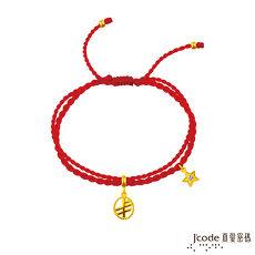 J'code真愛密碼 金牛座-北歐幸運密碼 黃金紅繩手鍊