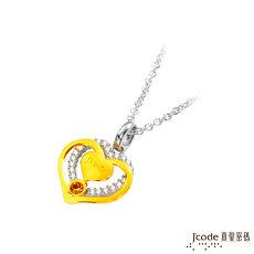 J'code真愛密碼 雙心情緣黃金 純銀墜子 送項鍊