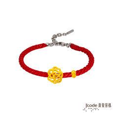 J'code真愛密碼 美麗綻放黃金/蠟繩編織手鍊