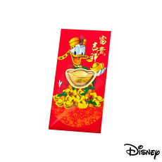 Disney迪士尼系列金飾-黃金元寶紅包袋-招財唐老鴨款