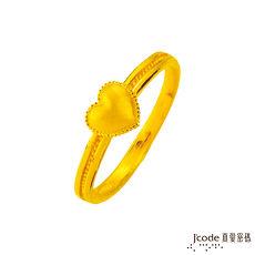 J'code真愛密碼 繫愛黃金戒指