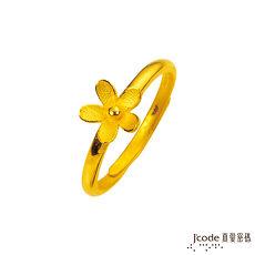 J'code真愛密碼 花顏黃金戒指