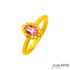J'code真愛密碼 貴族黃金戒指