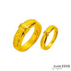 J'code真愛密碼 幸福傳遞成對黃金戒指