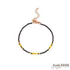 J'code真愛密碼 獨特黃金/尖晶石手鍊-單鍊款