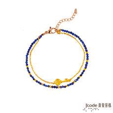 J'code真愛密碼 愛情鑰匙黃金/青金石手鍊-雙鍊款