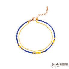 J'code真愛密碼 獨特黃金/青金石手鍊-雙鍊款