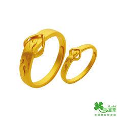 幸運草 烈愛風雲黃金成對戒指(預購)