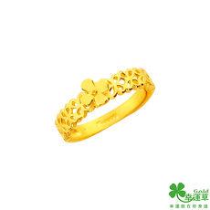 幸運草 春風明媚黃金戒指(預購)