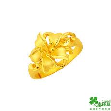 幸運草 亮麗人生黃金戒指(預購)
