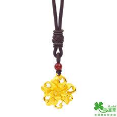 幸運草 亮麗人生黃金/中國繩項鍊(預購)
