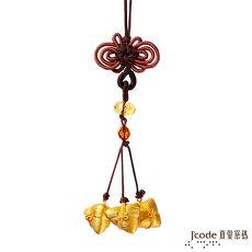 J'code真愛密碼 黃金包中(粽)系列-連環中 黃金粽子吊飾