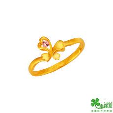 【預購】幸運草 花蝶黃金戒指