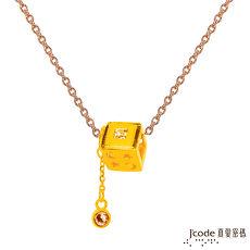 【預購】J'code真愛密碼 星之方向黃金/水晶墜子 送項鍊