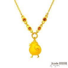 J'code真愛密碼 微笑小雞黃金項鍊