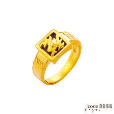 【預購】J'code真愛密碼 福祿雙全貔貅黃金戒指