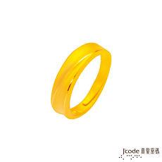 【預購】J'code真愛密碼 貴人相助黃金戒指