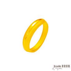 【預購】J'code真愛密碼  貴人匯聚黃金戒指