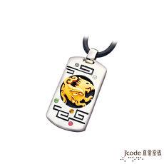 【預購】J'code真愛密碼 吉祥貔貅黃金/純銀/水晶墜子 送項鍊