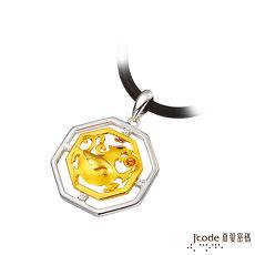 【預購】J'code真愛密碼 八方貔貅黃金/純銀/水晶男墜子 送項鍊