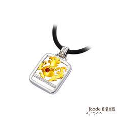 【預購】J'code真愛密碼 乾坤貔貅黃金/純銀/水晶男墜子 送項鍊