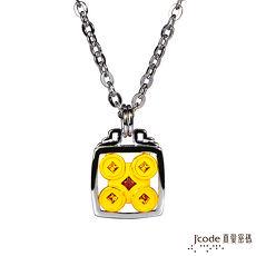 【預購】J'code真愛密碼 積五路財黃金/純銀/水晶男墜子 送項鍊