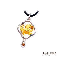 【預購】J'code真愛密碼 富貴貔貅黃金/純銀/水晶墜子 送項鍊