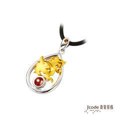 【預購】J'code真愛密碼 火之貔貅黃金/純銀/水晶墜子 送項鍊
