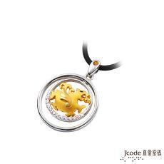 【預購】J'code真愛密碼 圓滿貔貅黃金/純銀/水晶墜子 送項鍊