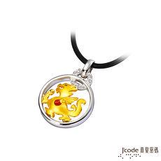 【預購】J'code真愛密碼 賜福貔貅  黃金/純銀/水晶墜子 送項鍊