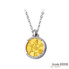 【預購】J'code真愛密碼 福恩圓滿  黃金/純銀墜子送項鍊