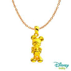 【預購】Disney迪士尼系列金飾 黃金墜子-可愛米奇款 送項鍊