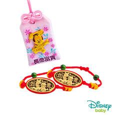 Disney迪士尼系列金飾 彌月金飾御守套組禮盒-聰明美妮款 0.18錢