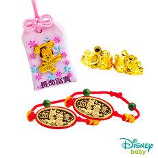 Disney迪士尼系列金飾 彌月金飾御守套組禮盒-聰明美妮款 0.28錢