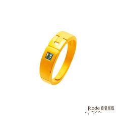 【預購】J'code真愛密碼 愛情熱線黃金/水晶男戒指